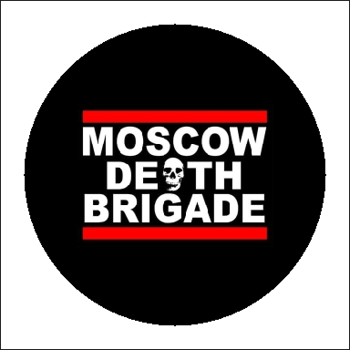 Button Moscow Death Brigade